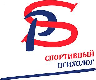 спортивный психолог логотип